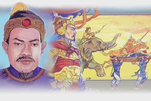 Quang Trung